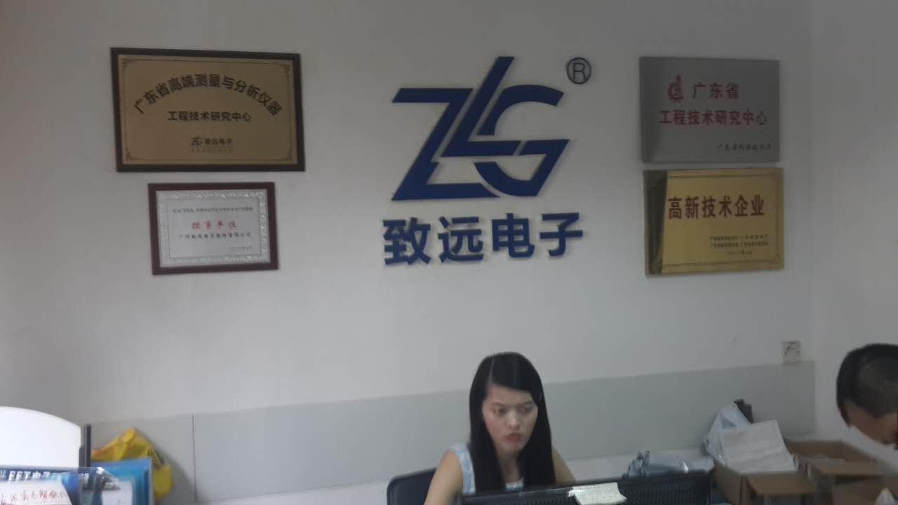 ZLG社本社フロント