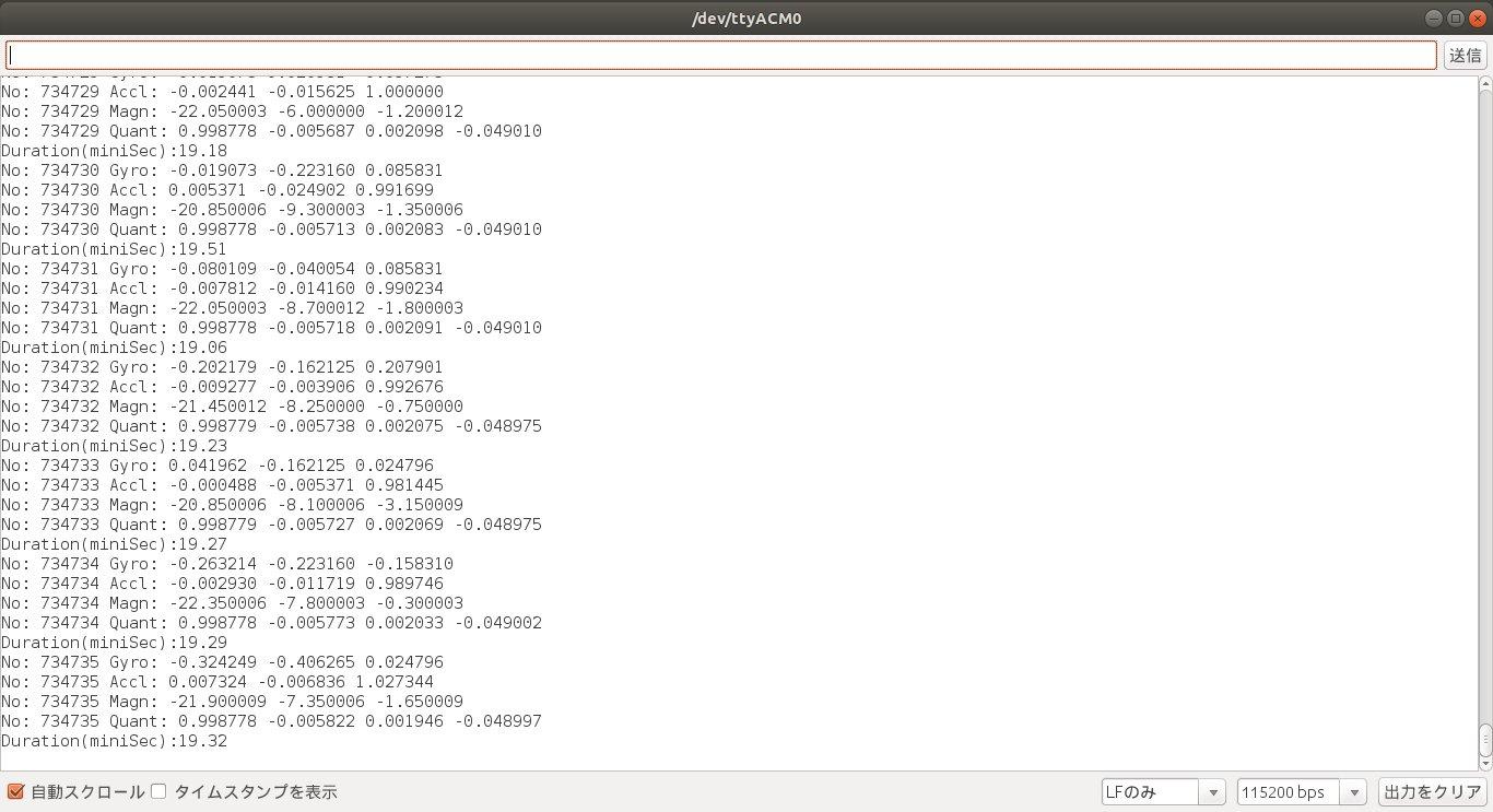 imu-icm20948-output-4hours
