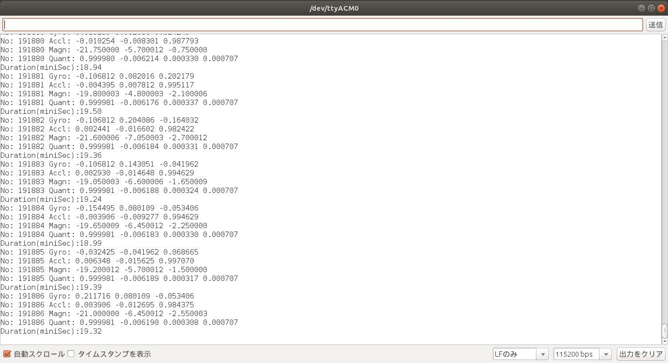 imu-icm20948-output