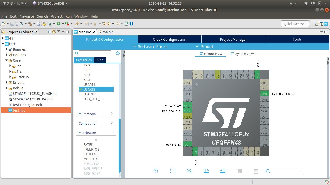 STM32CubeIDEでUSART設定