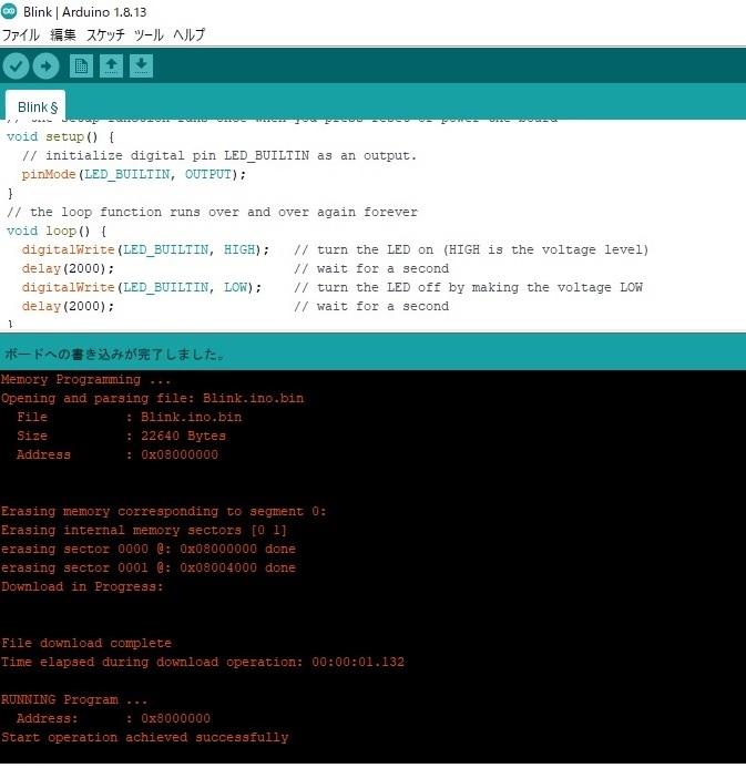 stm32f411_arduino_ide_usb_ok